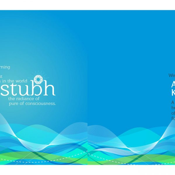 brochure-for-arun-kaustubha-p2